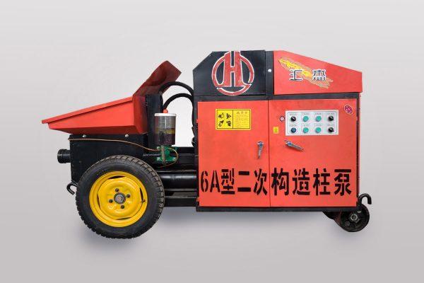 Mini concrete pump HBTR20.6.15ES